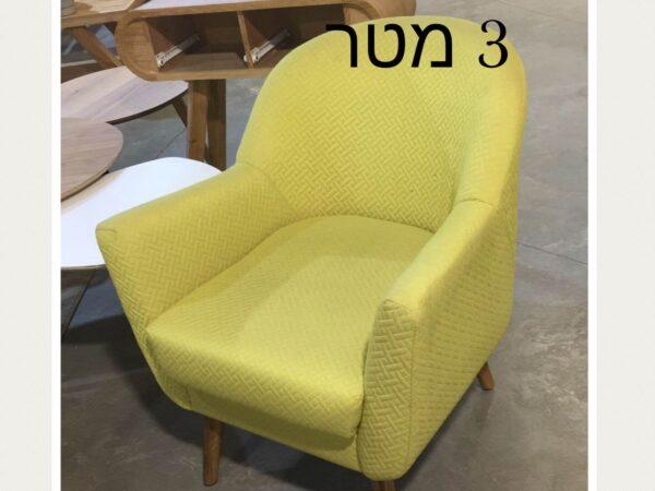 כורסא מעוצבת דגם סופי