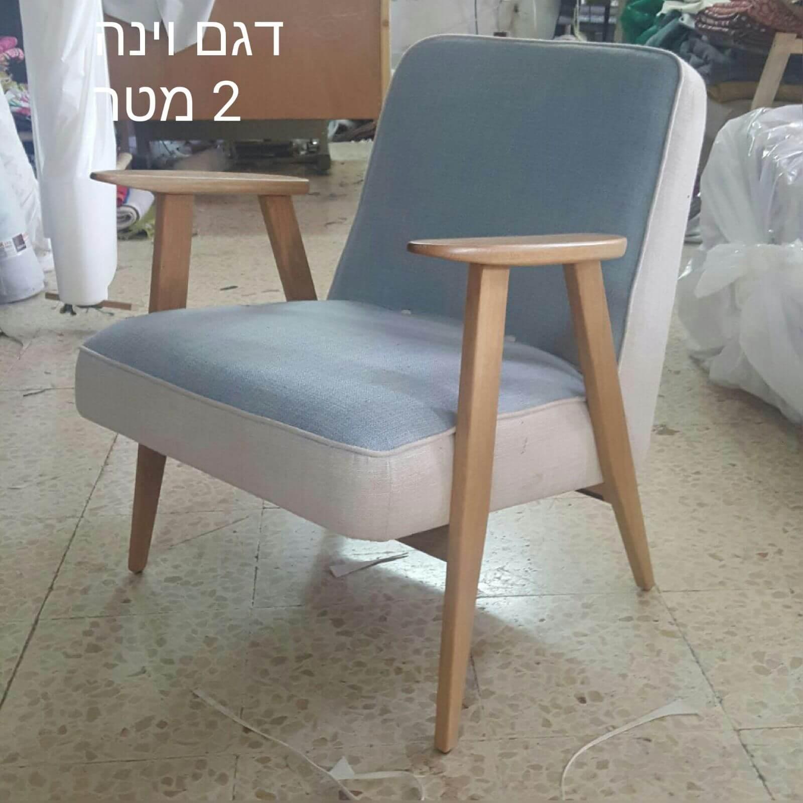 כורסא מעוצבת דגם וינה