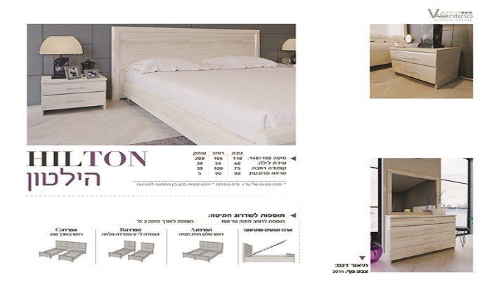 חדר שינה קומפלט מעוצב דגם הילטון VL