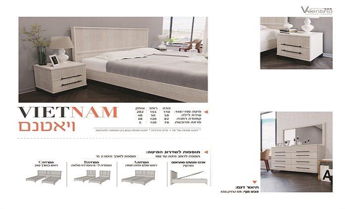 חדר שינה קומפלט מעוצב דגם ויאטנם VL