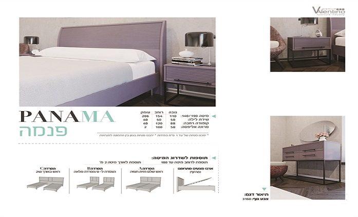 חדר שינה קומפלט מעוצב דגם פנמה VL
