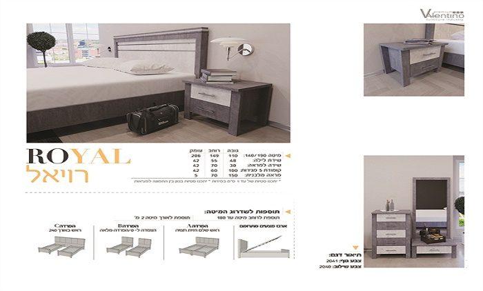 חדר שינה קומפלט מעוצב דגם רויאל VL