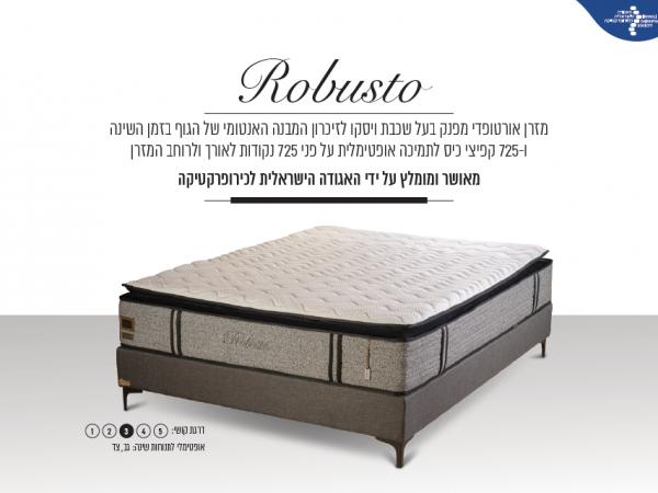מזרן זוגי Genesis – דגם Robusto